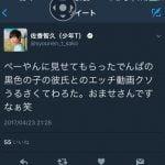 佐香智久、ツイッター乗っ取りを告白 「でんぱ組の黒色の子」は誰のことなのか?