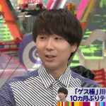 【ワイドナショー】川谷絵音への世間の声 2ch・がるちゃん・Yahooで三極化