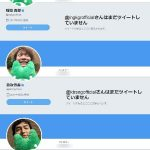 稲垣吾郎&香取慎吾&草なぎ剛の公式Twitter、呟いていないのにフォロワー数がやばすぎるwwww