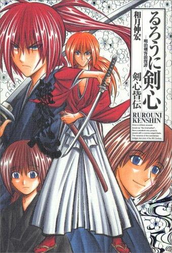 漫画・るろうに剣心の続編「北海道編」のストーリーとは? 幻の新章が来春スタート