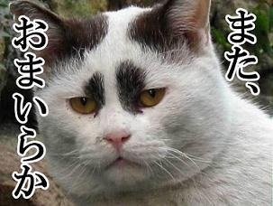 福岡・原三信病院事故の犯人、松岡龍生を逮捕 突入のタクシーメーカーは安定の〇〇だった・・・(画像あり)