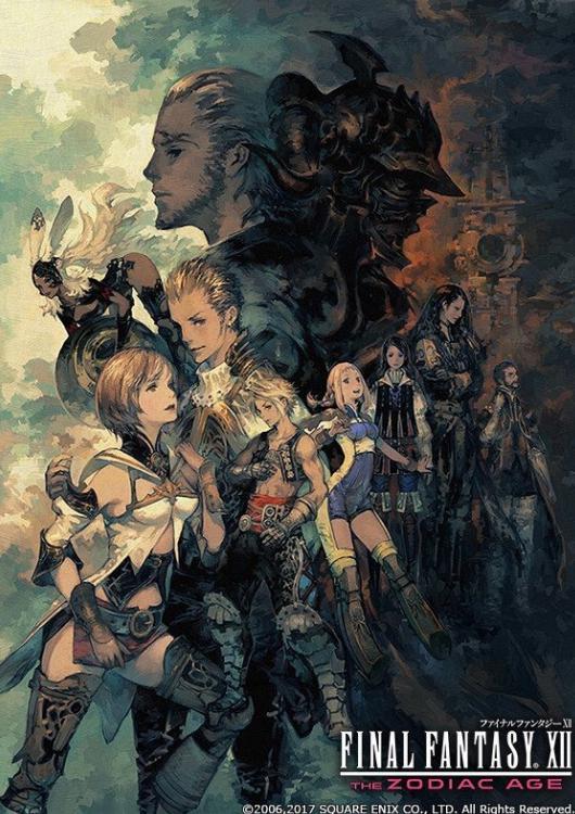 FF12のリマスター、PS4「ファイナルファンタジーXII ザ ゾディアック エイジ」のヴァン役はどうなる? 発売日は7月13日に決定