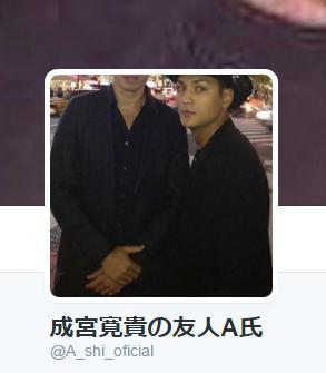 成宮寛貴の友人A氏の2017年1月現在に判明した最新情報をまとめてみた!