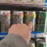 お酒ツンツン男・みつの最新動画にバイキング出演者がブチ切れ寸前ww(顔写真画像あり)