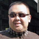 金正男氏マレーシア暗殺の女性犯人・ドアン・ティ・フォンはネットアイドル!? ユーチューブを特定