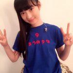 私立恵比寿中学・松野莉奈の死因と噂の病気により「トリオ・ザ・インフルエンザ」が皮肉に・・・