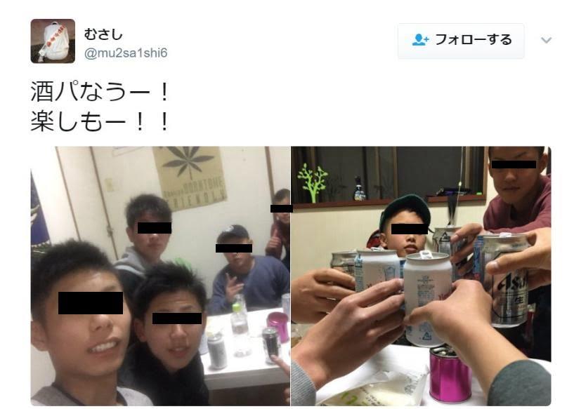 岬高校の男子生徒「自分が出来ることを全力で成し遂げる!」→未成年飲酒写真投稿で炎上wwwwww