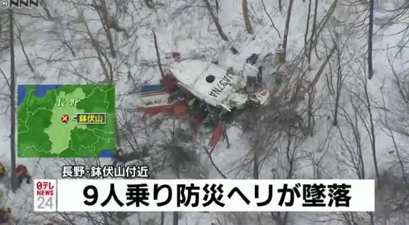 長野県の防災ヘリが墜落 事故機体「アルプス」の画像はこれ