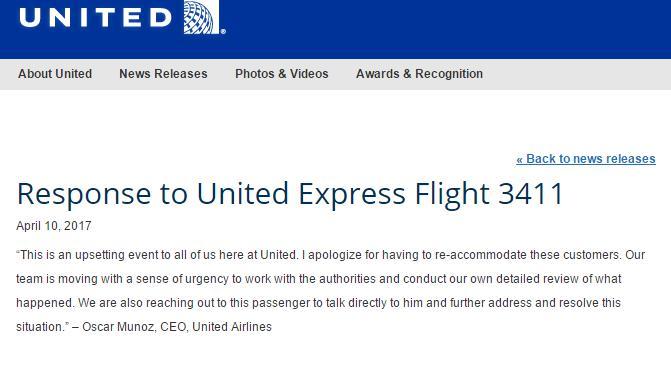 ユナイテッド航空のオーバーブッキング事件で「引きずり降ろされた乗客は全員アジア人」などのデマが拡散 本当の経緯はこれ