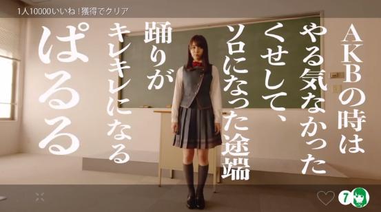 【残酷な観客達 2話】欅坂46・小林由依、ぱるるをdisりファンブチ切れwwww