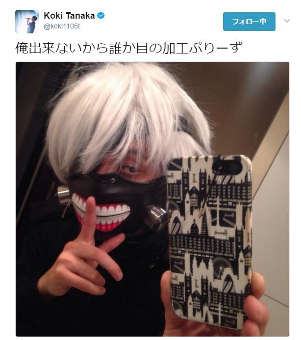 田中聖、過去のツイッターでオタク・ニコ厨公言! コスプレ写真も披露