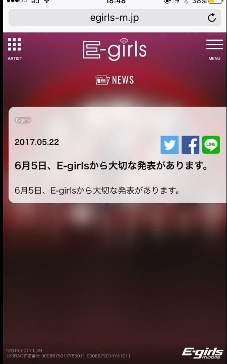 【6月5日】E-girls、大切な発表が「新生E-girls」? 新メンバーに13歳の「ひなた」が加入するとの噂