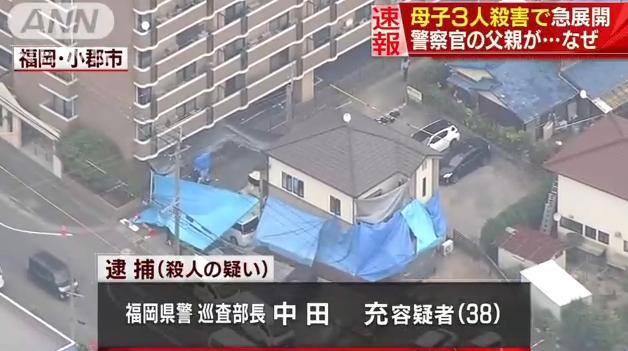 【福岡母子殺害事件】父親の中田充を逮捕 イケメン巡査部長だった!?(顔写真画像あり)