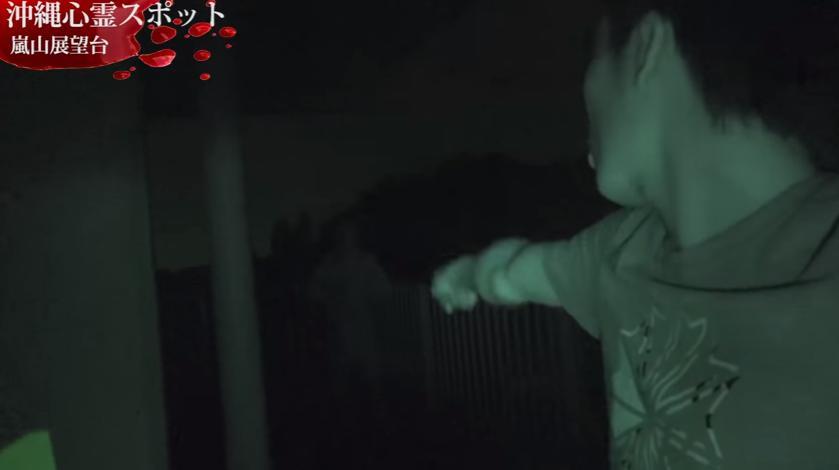 【心霊】フィッシャーズの最新動画にガチの霊が映っていたと話題に