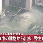 江東区東陽町で火事 現場の場所を特定(地図あり)