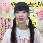 【6月1日】荻野由佳、SHOWROOMで号泣してしまう お前らが「なぜ1位?」「不正投票だろ」とか言うから・・・