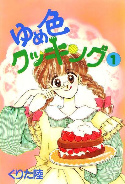 漫画家・くりた陸さん、現在の年齢は〇〇歳だった!?