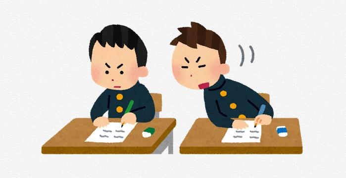 西東京市で中1女子生徒が飛び降り自殺 通っていた中学校はどこ?【カンニング謝罪後の悲劇】