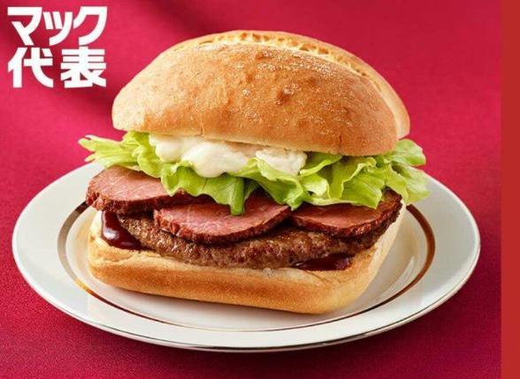 【詐欺】東京ローストビーフバーガー、「100%ビーフ」ではなく豚肉も使用していることが判明