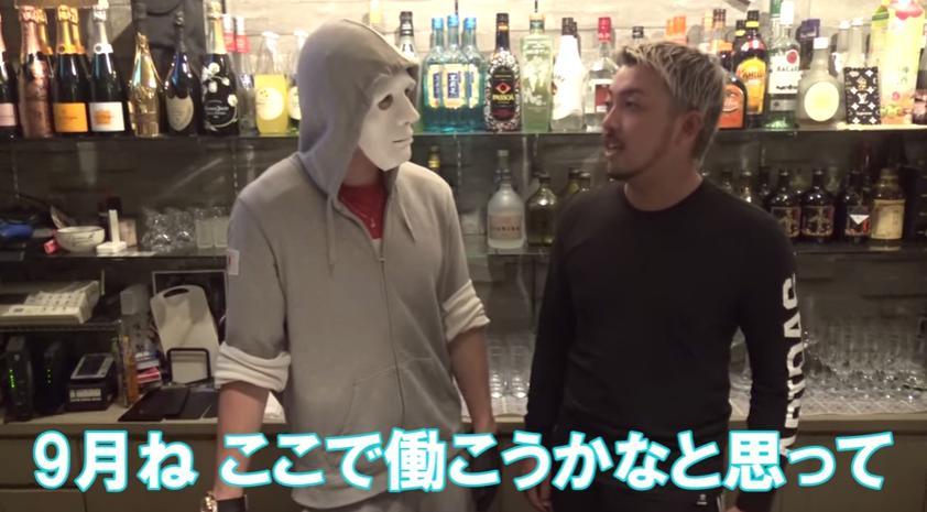 ラファエル、活動休止期間中は大阪のバーで小遣い稼ぎする模様