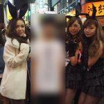 【2017】渋谷ハロウィンで一番モテるコスプレが誕生! これを着ればナンパ成功間違いなし!!