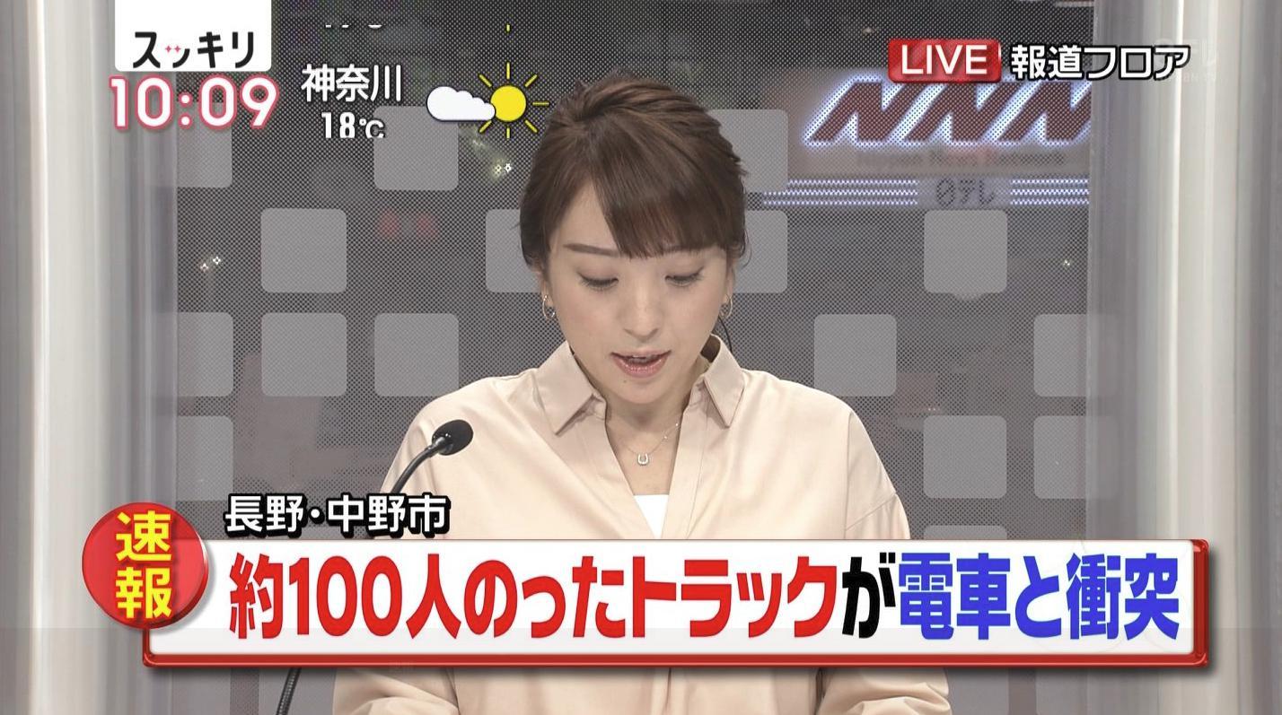 【誤報】長野電鉄の踏切事故で日テレ、「約100人乗ったトラックが電車と衝突」と報じてしまう