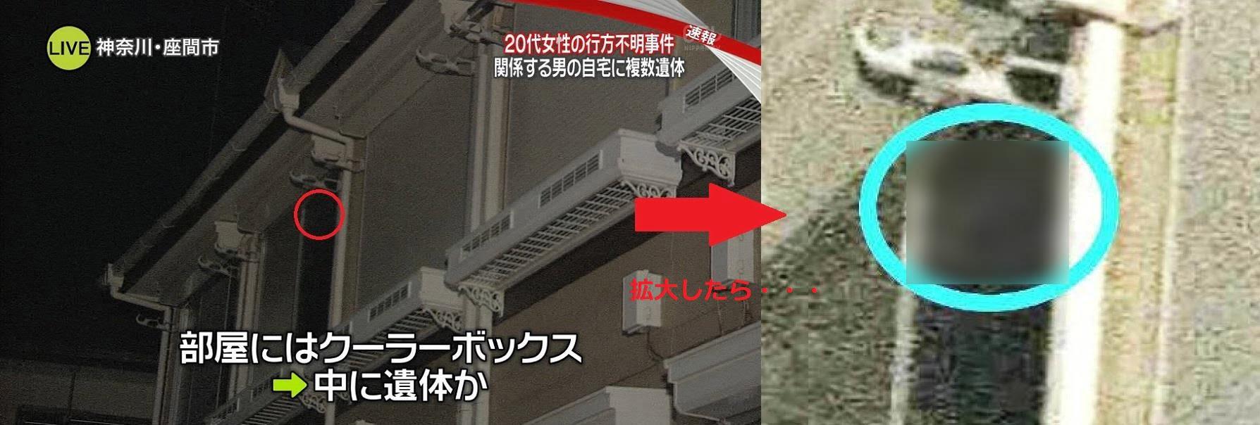 座間市アパート複数遺体事件の報道で幽霊が映ったと話題に「窓に顔が写ってる」