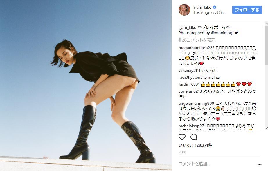 水原希子、インスタでセクシー尻写真を公開もボロクソ叩かれる「AVいけば」「ケツ汚い」