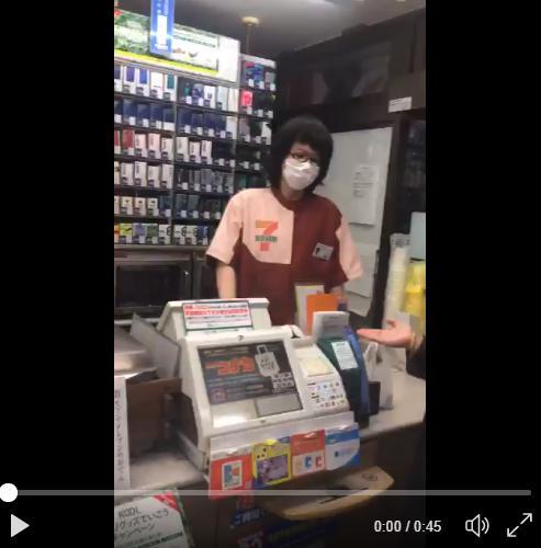 【炎上】セブン店員「お弁当温めますか?」→客の返事が気に入らず激怒→ツイッター動画で晒されるwwwwwww
