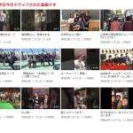 ユーチューバー草彅剛、YouTubeでの投稿頻度が世界一に輝くも、動画がつまらなすぎて視聴者ブチ切れ