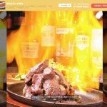 """渋谷センター街の火事場所、木造だった 客のテーブルで""""炎料理""""も"""