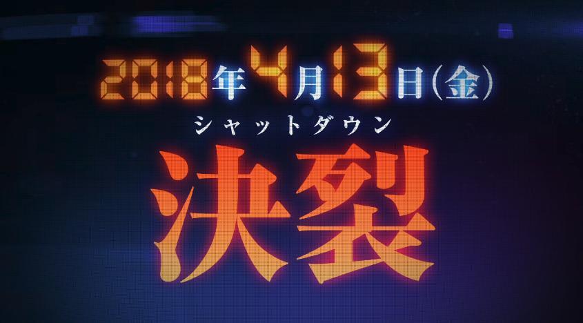 【残念】映画「名探偵コナン ゼロの執行人」特報公開! 赤井秀一(FBI)や黒の組織の登場はなさそう・・・
