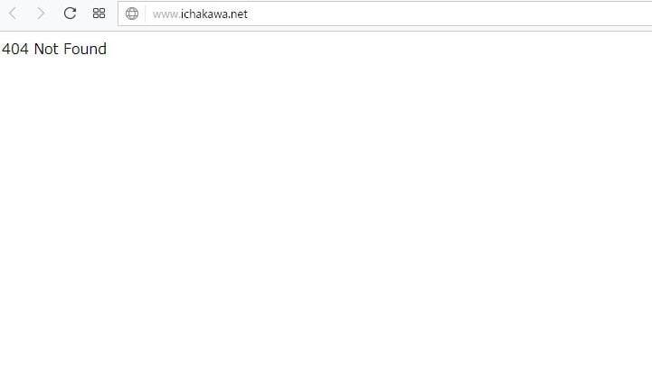 埼玉・大宮区のソープ「Kawaii大宮」で火事→公式サイト削除へ