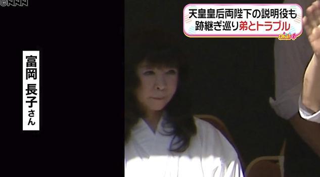 富岡八幡宮の女性宮司・富岡長子さん、ブログで2度のハラスメントを告発していた【殺人事件】