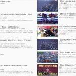 """紅白歌合戦2017 欅坂46が倒れた動画、急上昇を""""ほぼ独占"""""""