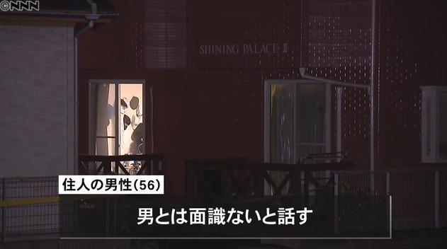 宮城・利府町で殺人未遂事件 現場アパートの場所を特定