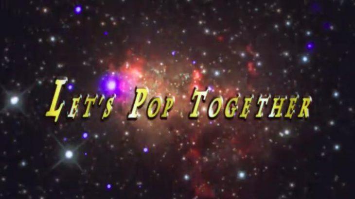 アニメ「ポプテピピック」4話挿入歌「LET'S POP TOGETHE」歌詞がひどい 元ネタはなんと・・・