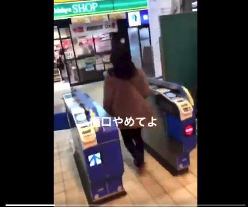 【動画】磯子高校・樋口の無賃乗車が拡散→インスタ&ツイッターを削除して逃亡