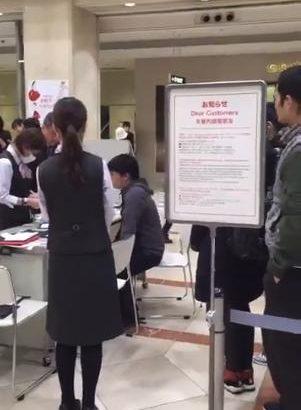【京都高島屋】スーパードルフィー・ロリーナ買い占め騒動まとめ 外国人転売屋50人が独占→ドールは中国に流れるとのこと