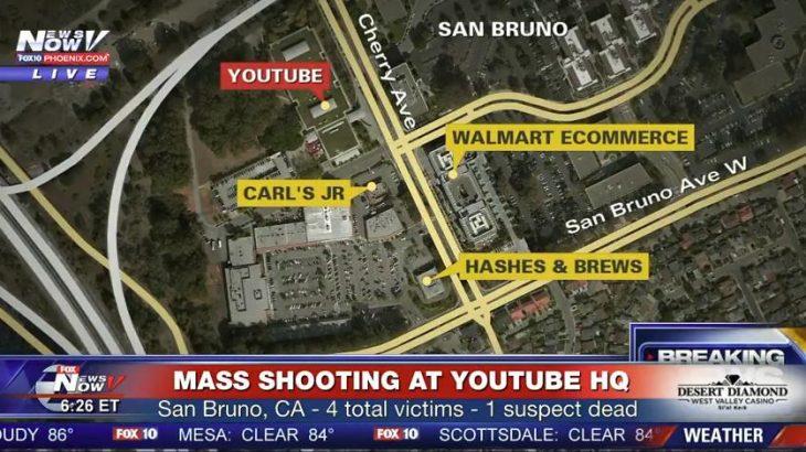 【画像】YouTube本社銃撃事件まとめ 犯人の女はユーチューバー?
