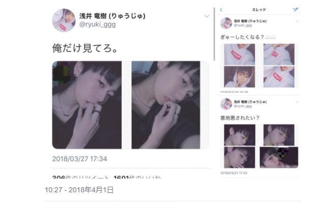 【炎上】浅井竜樹さんに「生理的に無理系男子だ」とdisった女に批判の声 本人「有名になるためにはアンチも必要」と大人の対応