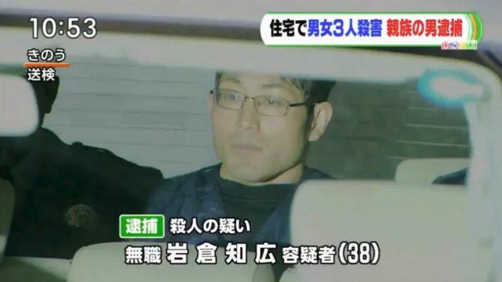 【噂】岩倉知広容疑者の出身高校か?2chでリークされる【鹿児島・日置市殺人事件】