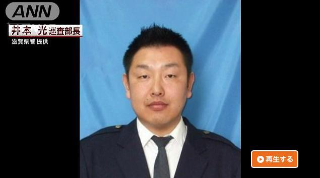 井本光巡査部長の家族・井本美絵さん「私にとってはいい主人、子供にとってはいいパパだった」【滋賀・彦根市発砲事件】