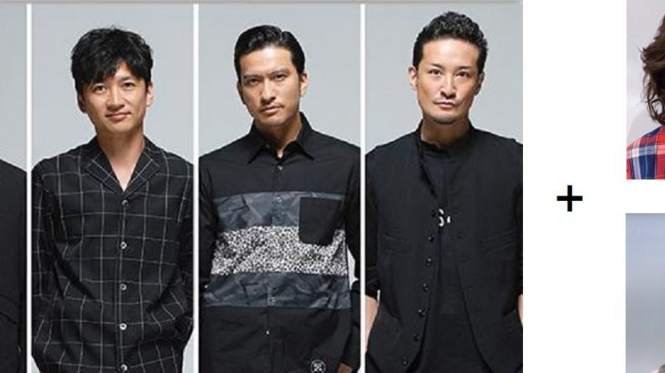 TOKIO新メンバー加入疑惑 木村拓哉に続き、今度は山下智久!?