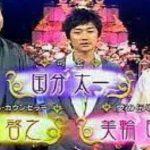 【オーラの泉】山口達也、TOKIOの未来を予言していた!?「もういいかなーって」