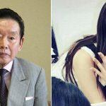 【紀州のドンファン】野崎幸助の妻、離婚を切り出していた!その理由がしょうもない・・・【須藤早貴】