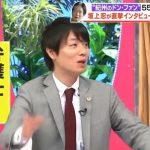 【エスパー】紀州のドンファン妻の代理人・佐藤大和弁護士「本人と会った時、ぼくはやってないと思いました」【バイキング】