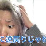 "【YouTube】レペゼン地球が垢BAN!理由は""過激なエロ動画""か"
