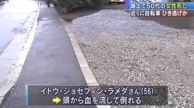 【埼玉】川口市でひき逃げ事件 被害女性の娘が情報提供を呼びかける