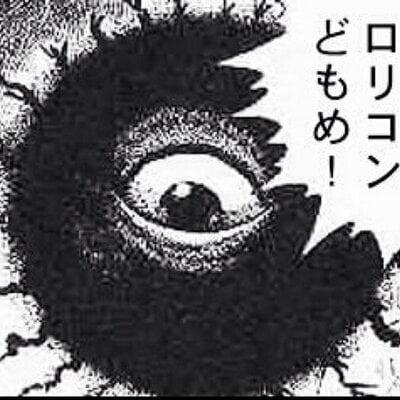 【ロリコン】岩永正和容疑者、女児の足裏をなめまわし逮捕 痴漢やわいせつで複数の逮捕歴【愛知】